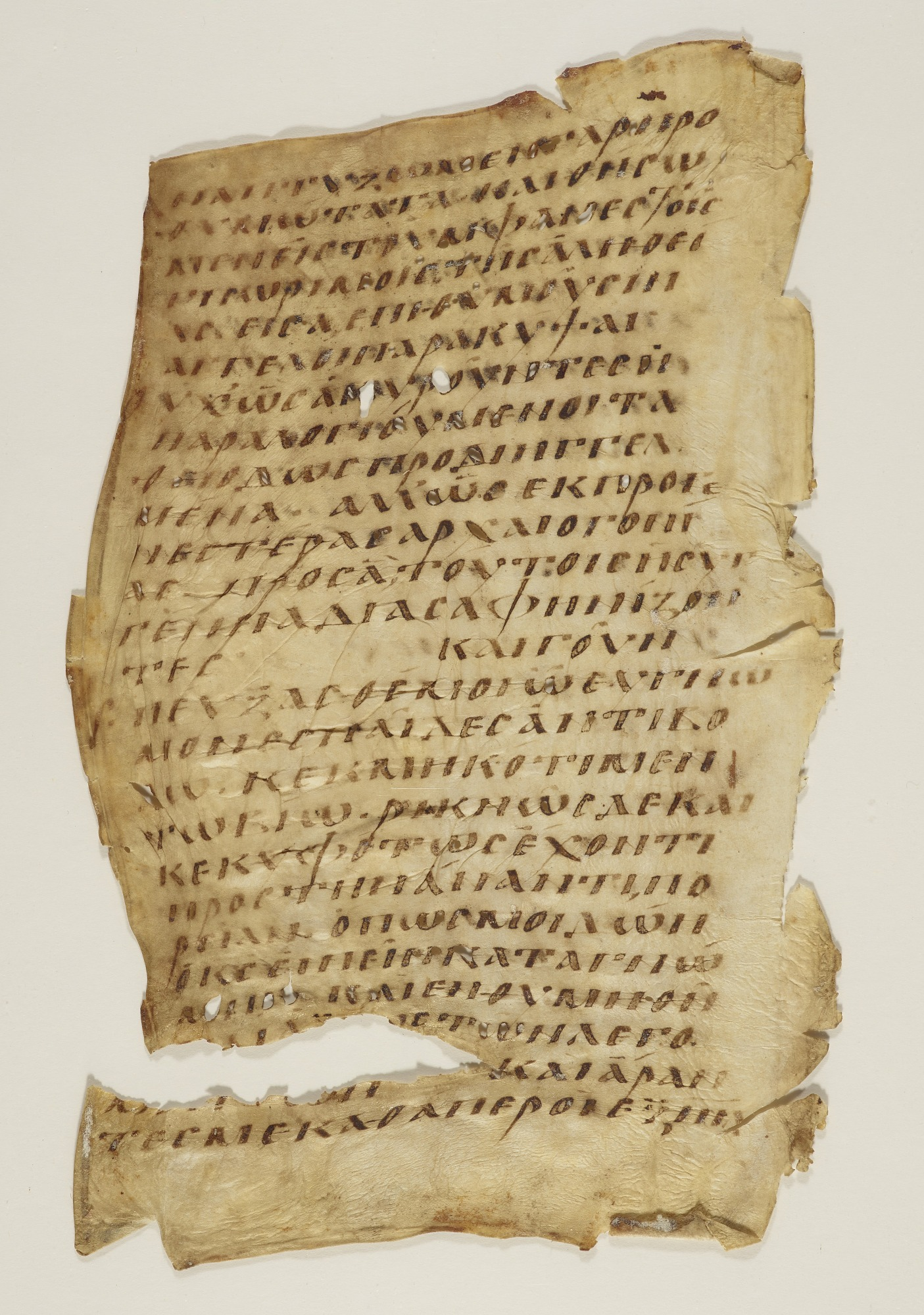 Folio bearing a continuous fragment of text from Cyril of Alexandria, Homiliae Diversai, X, 374 (Mignet ed.)