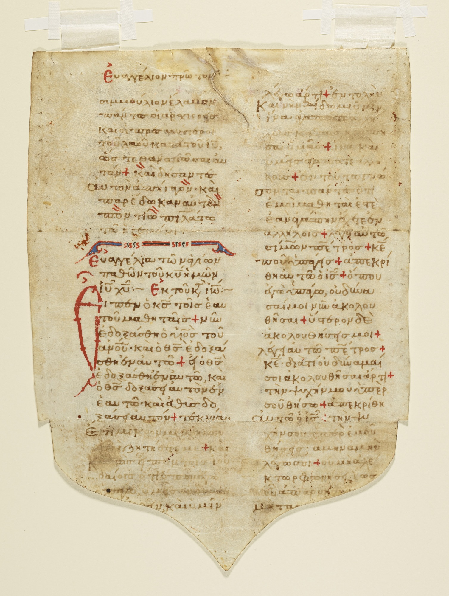 Folio from a Service-book; recto: St. Matthew text; Verso: St. Matthew and St. John text