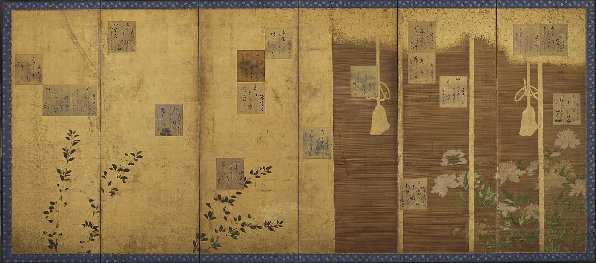 folding screens mounted poems from the anthology shin  flowers grasses a bamboo blind and 18 decorated and inscribed poem papers gold and slight color on gold eighteen poems semi cursive and cursive chinese