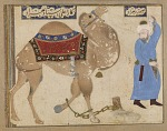 Fettered camel and keeper; reverse: calligraphy panel