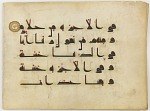 Fragment of a Qur