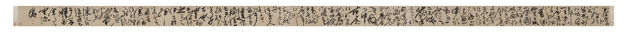 full image: Three poems by Du Fu in wild-cursive script