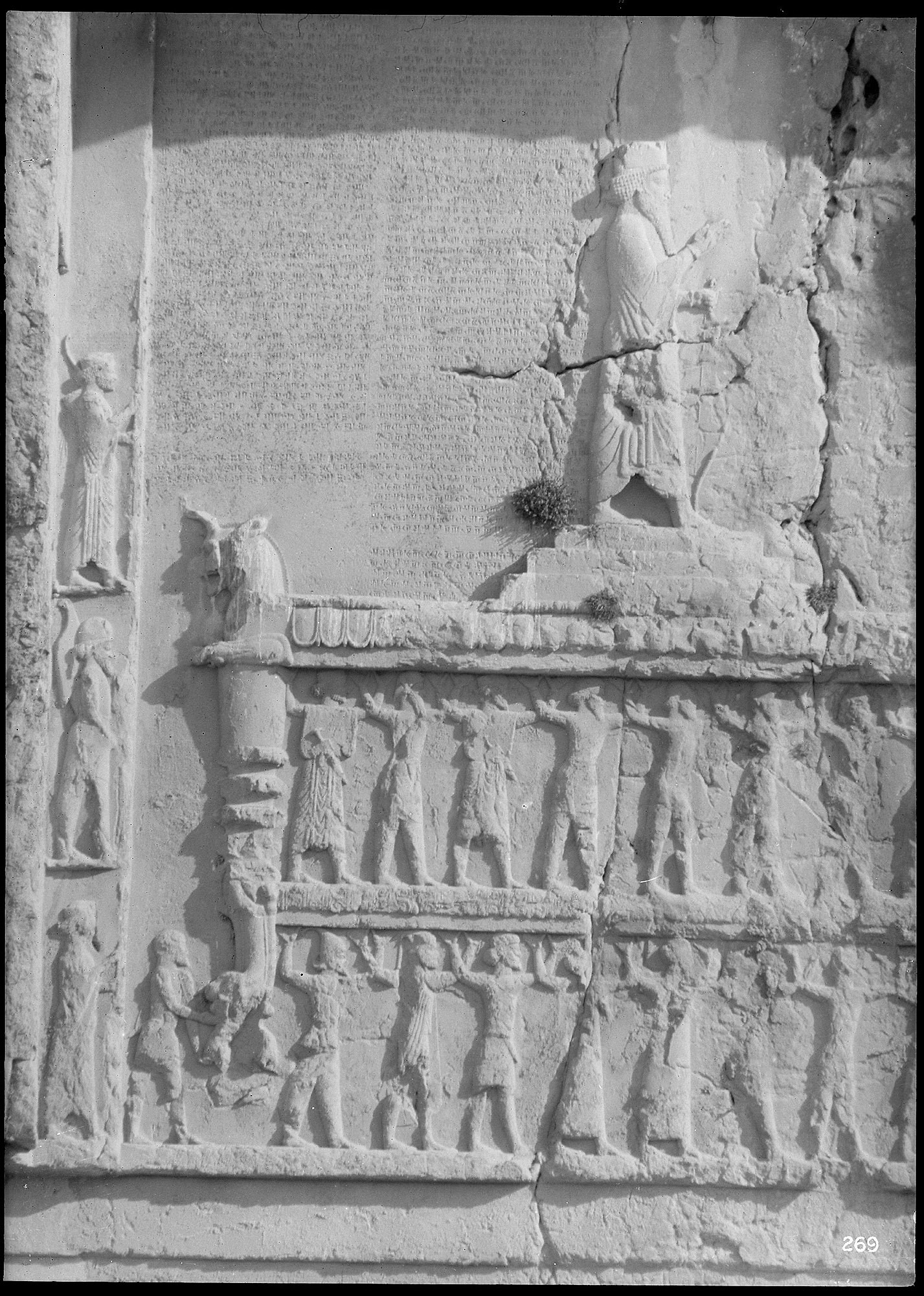 Naqsh-i Rustam (Iran): Achaemenid Tomb of Darius I, Upper Register: Reliefs Depicting Persian Guards and Representatives of all Nations of the Empire, and Inscription, DNa, Old Persian and Elamite Version graphic