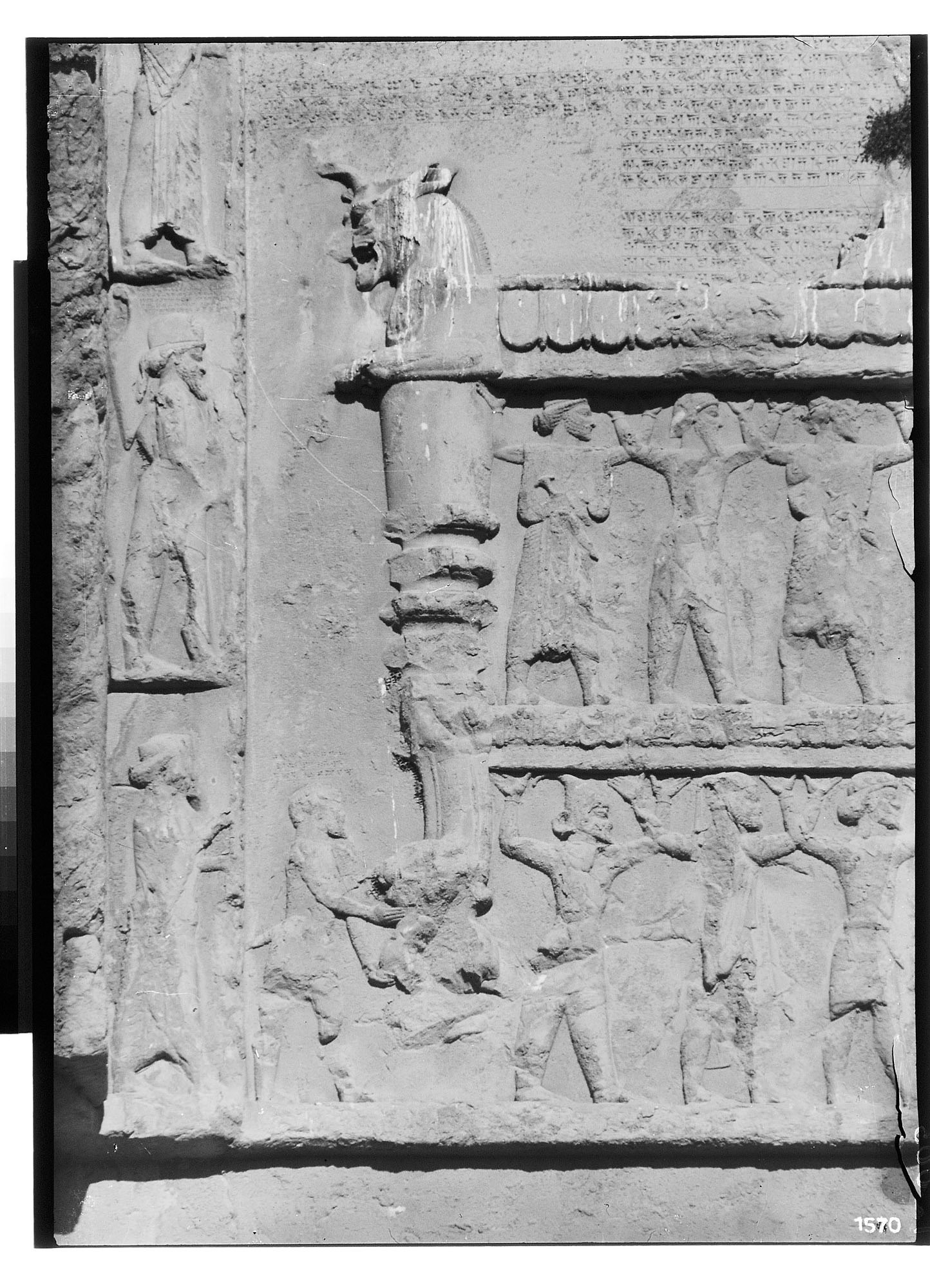 Naqsh-i Rustam (Iran): Achaemenid Tomb of Darius I, Upper Register: View of Reliefs Depicting Persian Guards and Representatives of all Nations of the Empire, and Inscription, DNa, Old Persian and Elamite Version graphic