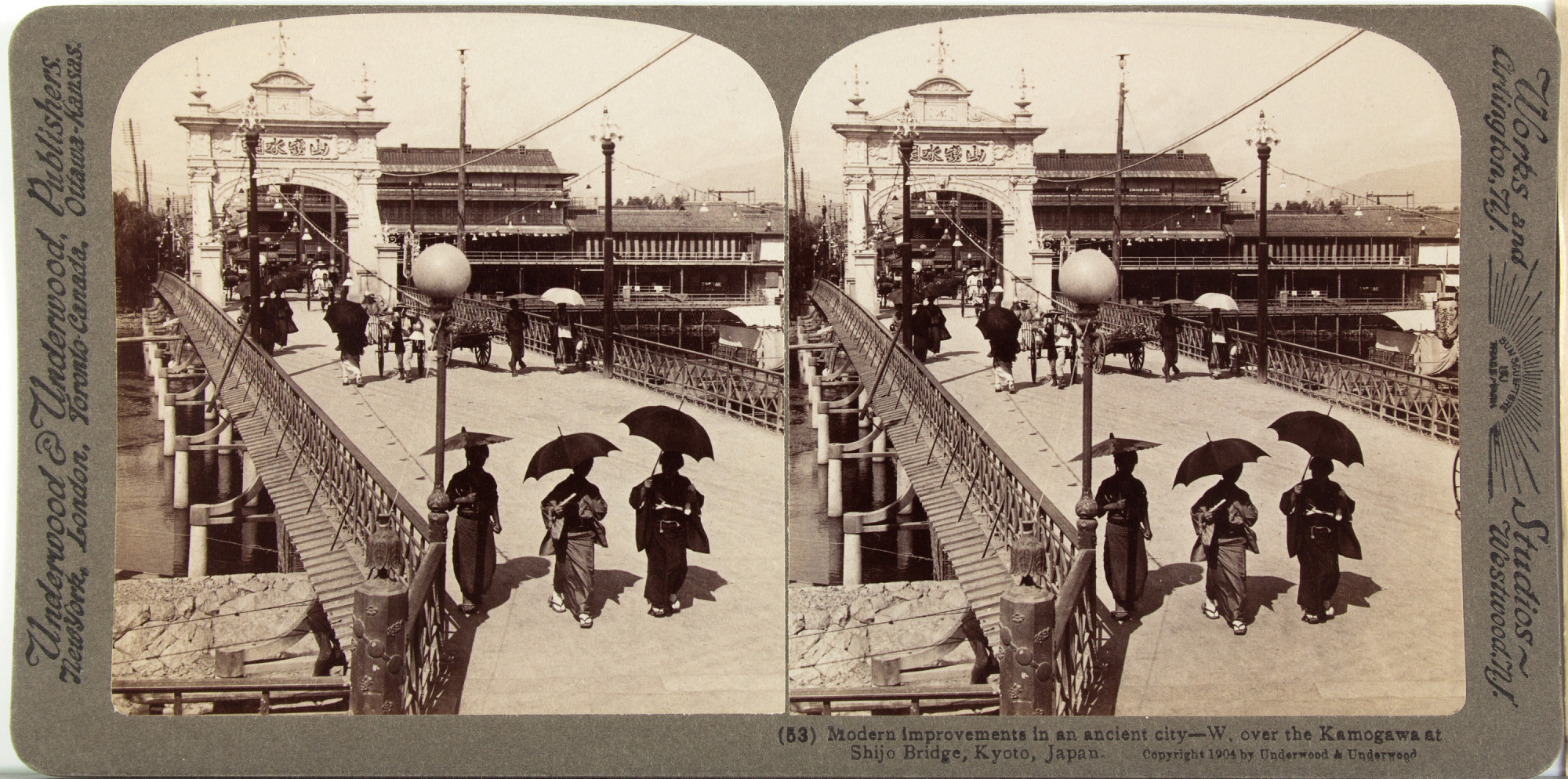 (53) Modern improvements in an ancient city - W. over the Kamogawa at Shijo Bridge, Kyoto, Japan, 1904 or earlier. graphic