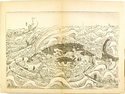 Description of the whaling industry in Japan 1829