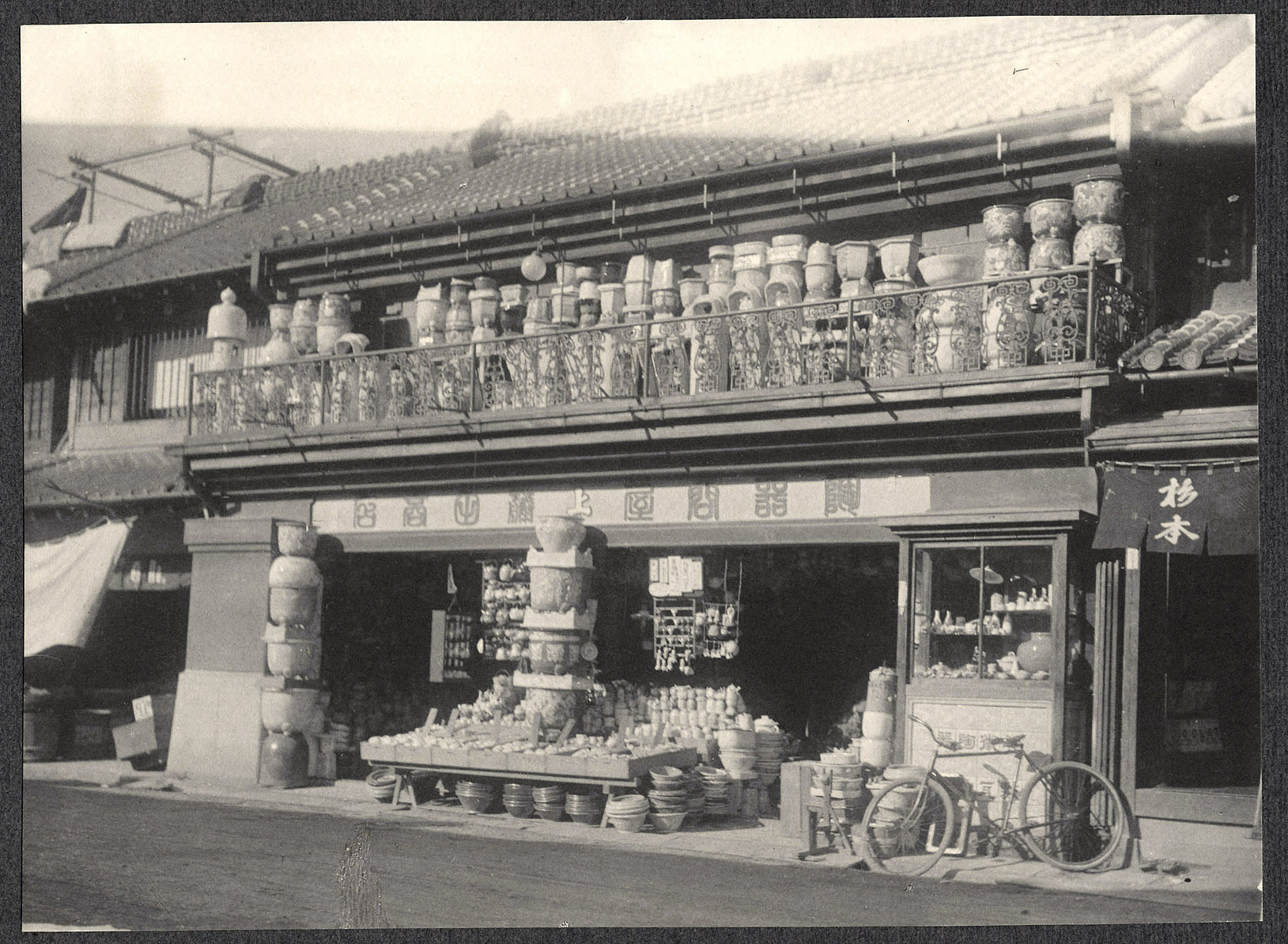 A Japanese pottery shop