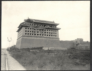 Beijing: Southeast corner guard tower of the Inner City