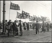 Yokohama:Japanese gathered at the pier