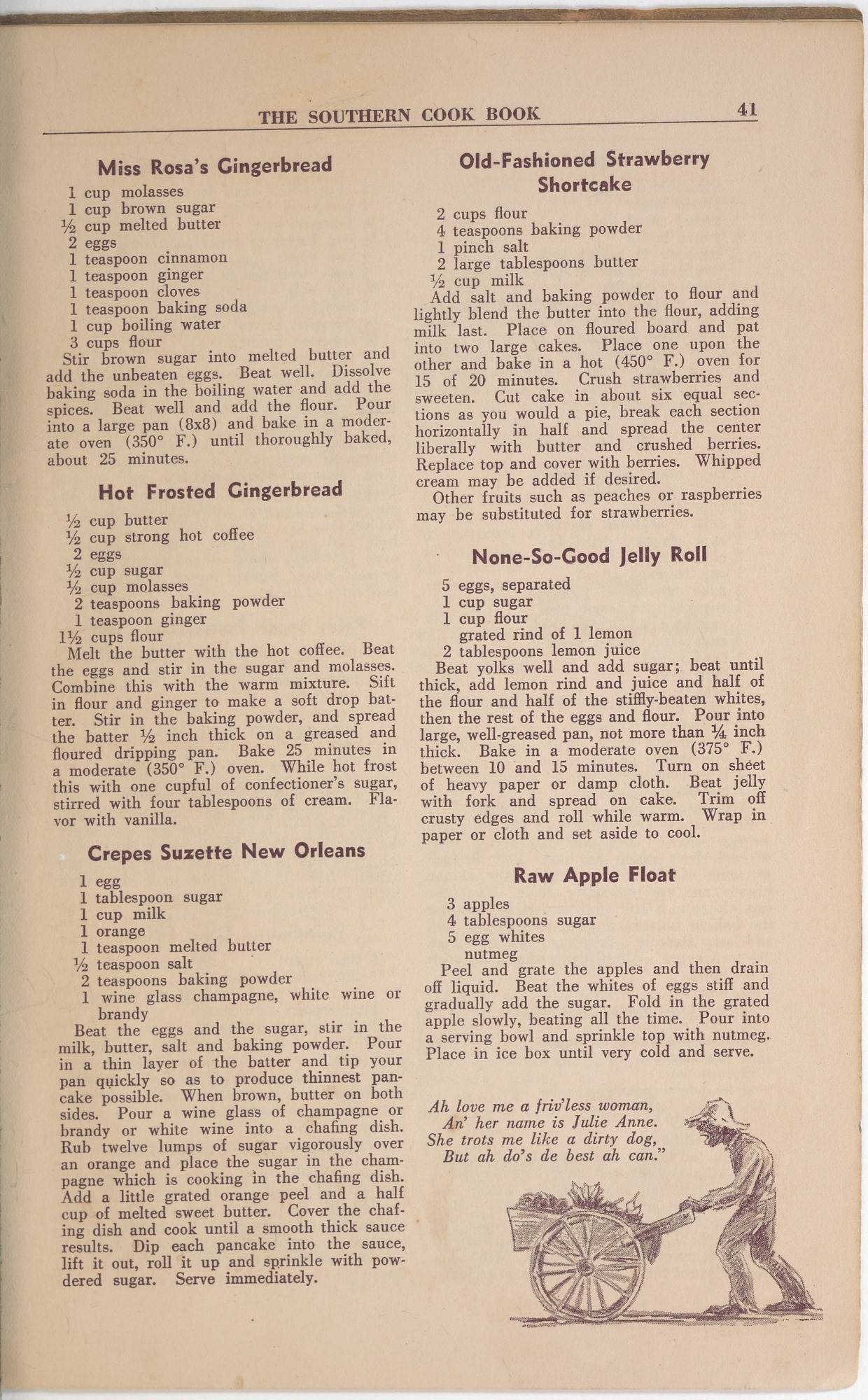 View <I>Southern Cook Book of Fine Old Dixie Recipes</I> digital asset number 43