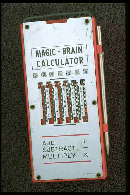 Magic brain calculator how to subtract youtube.