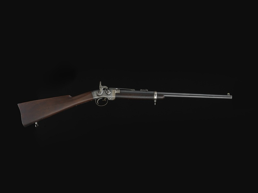 Smith Carbine | National Museum of American History