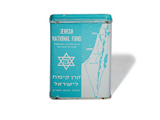 Jewish National Fund Collection Box