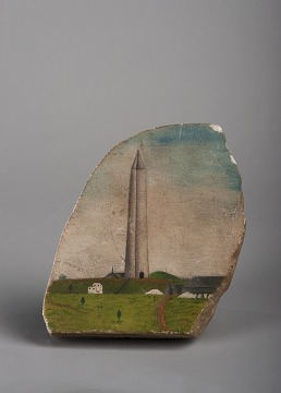 Washington Monument cornerstone fragment, Washington, D.C., 1848