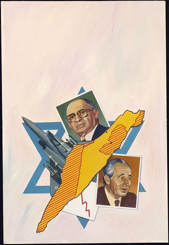 Troubled Israel
