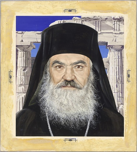 Archbishop Damaskinos