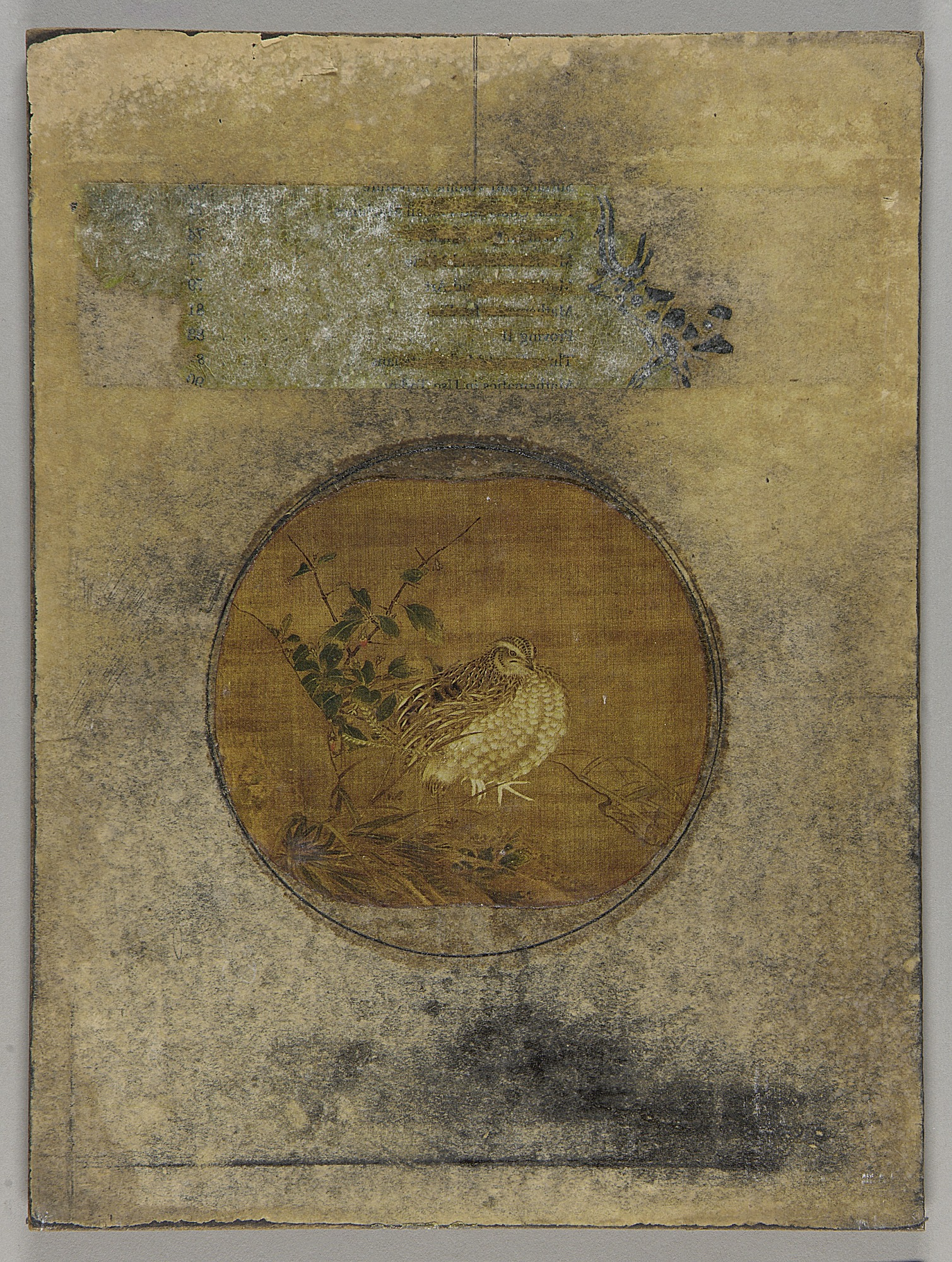 Untitled (Asian painting of bird in foliage)