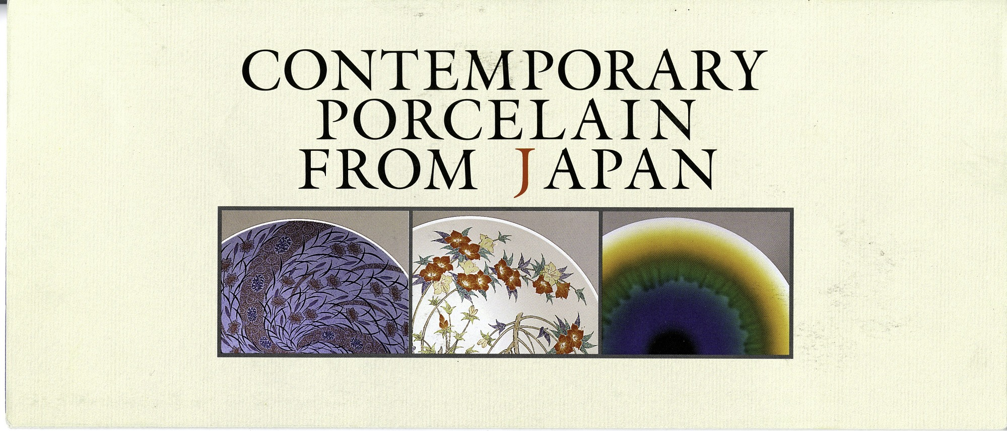 "Brochure Cover for the ""Contemporary Porcelain from Japan"" Exhibit, by Unknown, 1993, Smithsonian Archives - History Div, SIA2011-2388."