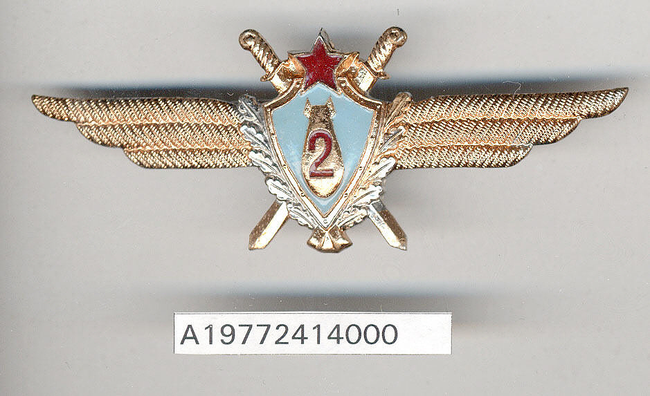 Badge, 2nd Class Navigator and Instructor, Soviet Air Force,Badge, 2nd Class Navigator and Instructor, Soviet Air Force