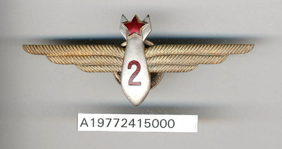 Badge, 2nd Class Bombardier, Soviet Air Force,Badge, 2nd Class Bombardier, Soviet Air Force