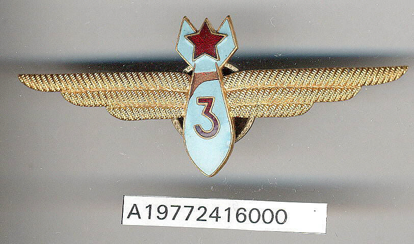 Badge, 3rd Class Bombardier, Soviet Air Force,Badge, 3rd Class Bombardier, Soviet Air Force