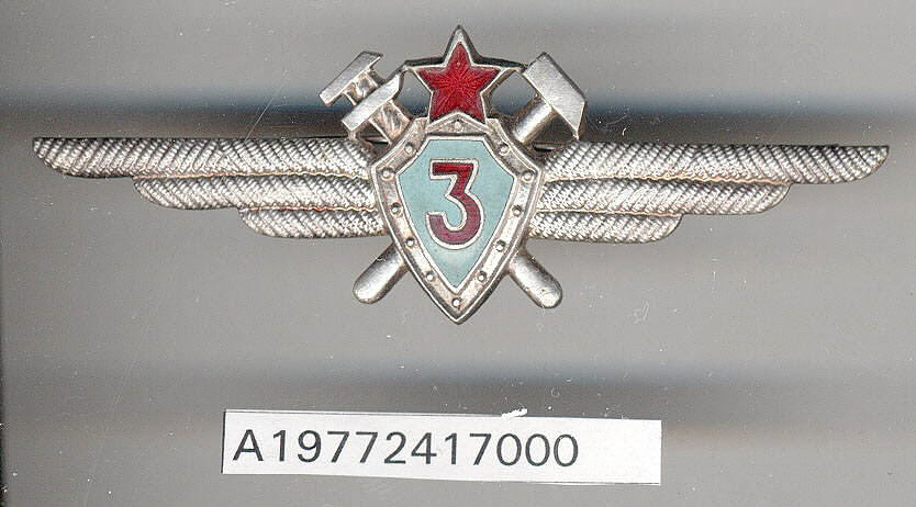 Badge, 3rd Class Aviation Engineer, Soviet Air Force