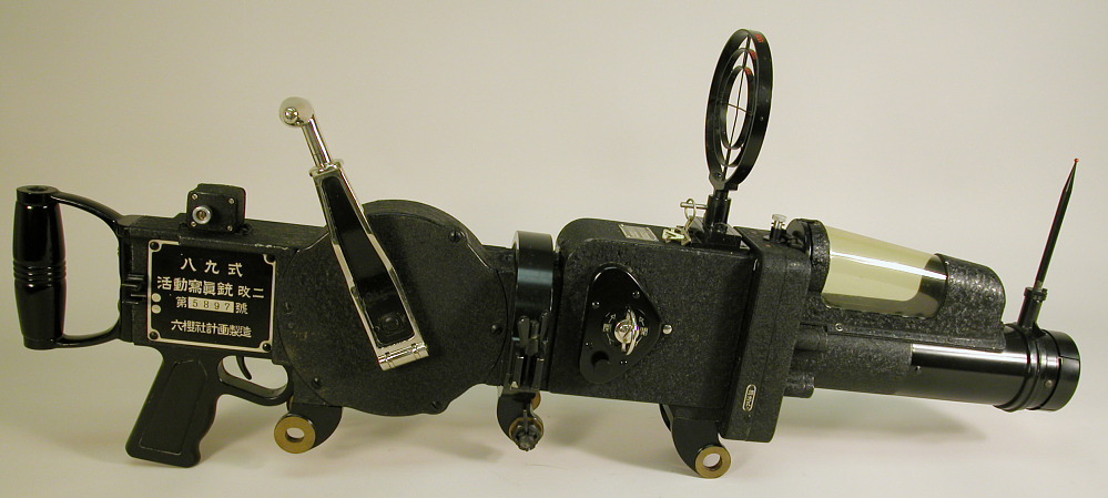 Camera, Flexible Gun, Motion Picture, Rokuohsha (Konishiroku) Type 89, Japan