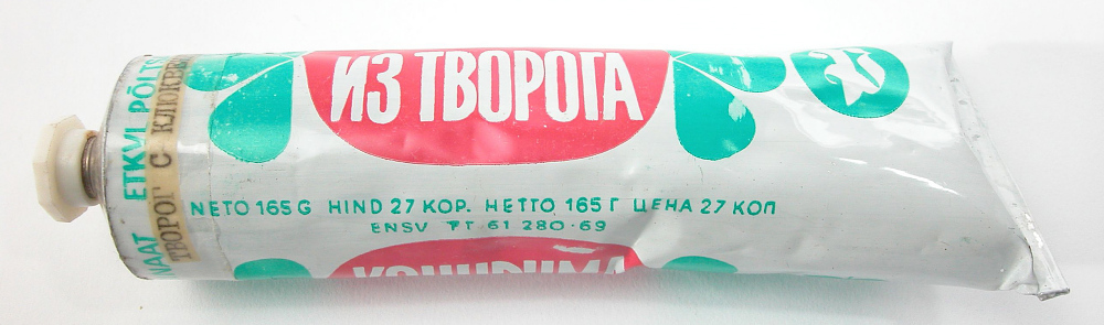 Cottage Cheese, Soviet