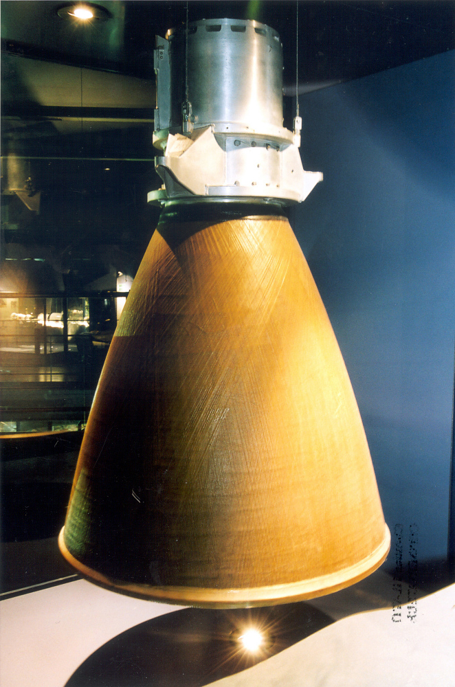 Rocket Engine, Liquid Fuel, Apollo Lunar Module Ascent Engine