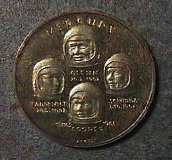 Medal, Commemorative, Project Mercury, Vienna Mint,Medal, Commemorative, Project Mercury, Vienna Mint