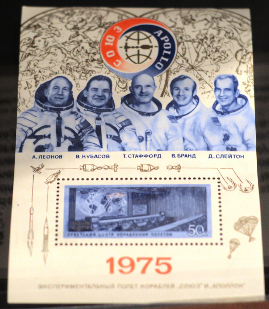 Apollo-Soyuz Test Project, 50 Kopeks