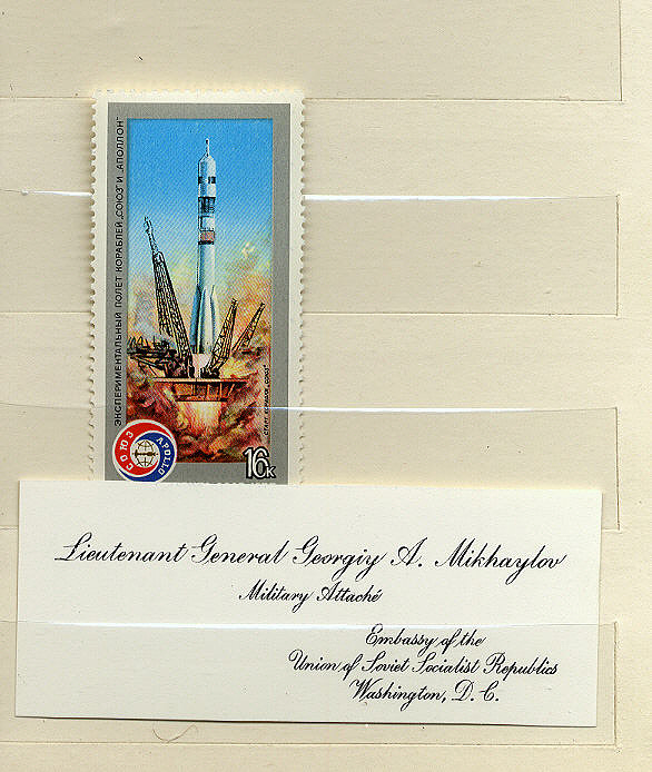 Stamp, Soyuz Launch Vehicle, 16 Kopeks