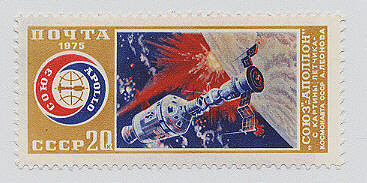 Stamp, Apollo-Soyuz Test Project, 20 Kopeks