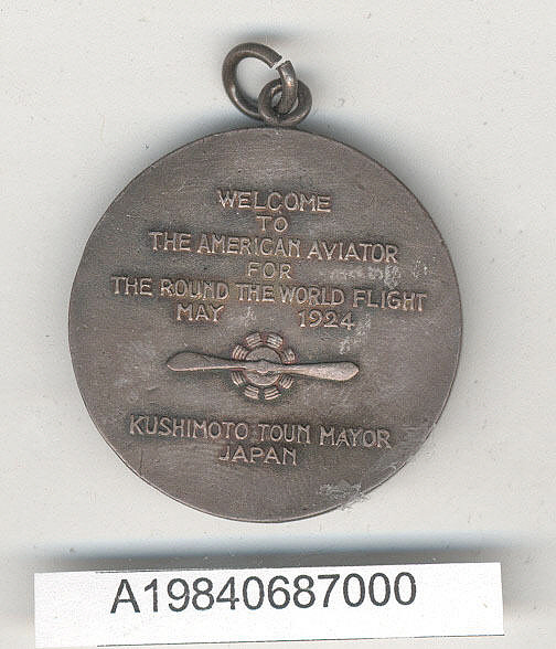 Medal, City of Kushimoto, Lowell Smith, Douglas World Cruiser