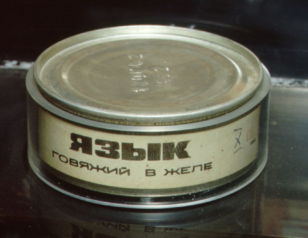 Jellied Beef Tongue, Soviet Union,Jellied Beef Tongue, Soviet Union