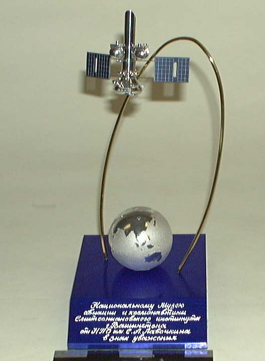 Satellite, Astrophysics, Granat, Commemorative,Satellite, Astrophysics, Granat, Commemorative