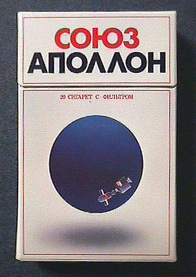 Cigarettes, Soyuz-Apollo,Cigarettes, Soyuz-Apollo