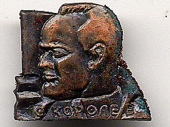 Pin, Soviet Scientific Heritage, Korolev,Pin, Soviet Scientific Heritage, Korolev