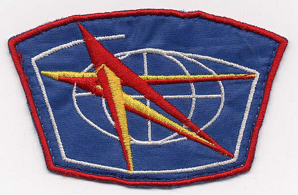 Patch, Corporate, Zvezda