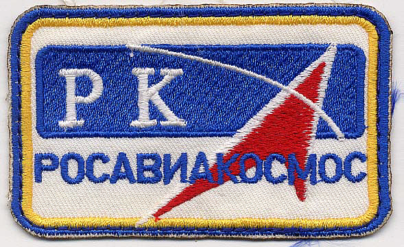 Patch, Government, Russian Aerospace Agency,Patch, Government, Russian Aerospace Agency