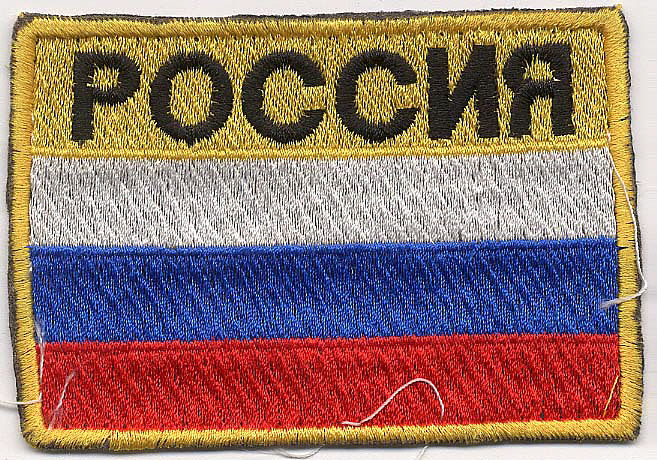 Patch, Flag, Russian Federation,Patch, Flag, Russian Federation
