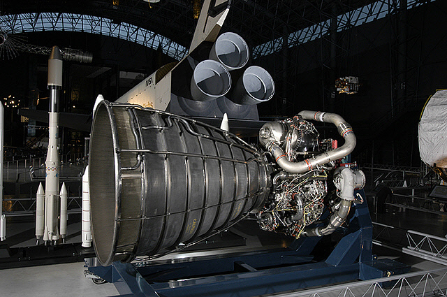 Engine, Rocket , Space Shuttle Main (SSME)