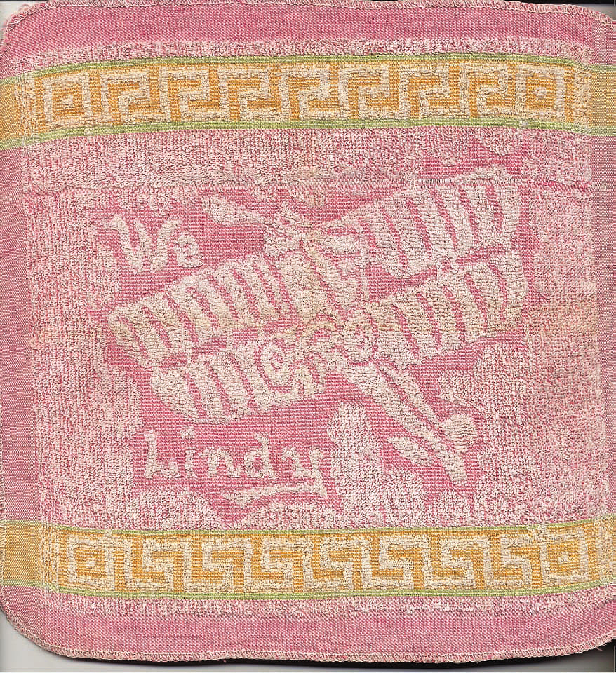 Washcloth, Lindbergh, King Collection