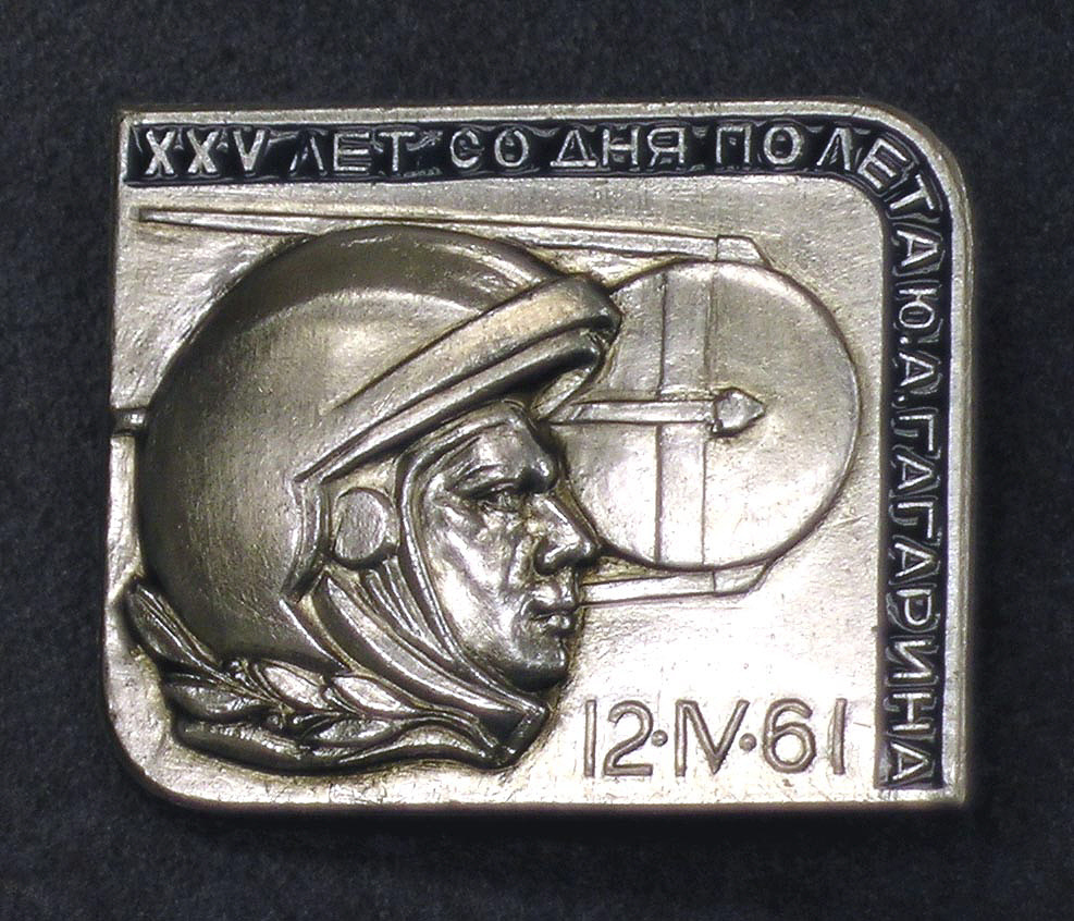 Pin, 25th Anniversary Yuri Gagarin's flight,Pin, 25th Anniversary Yuri Gagarin's flight