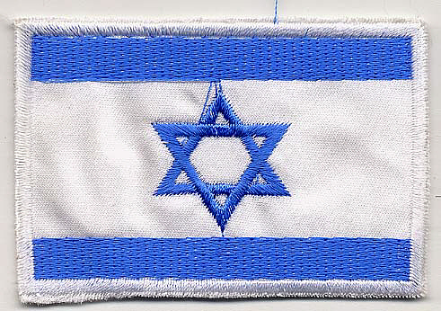 Patch, Israel Flag,Patch, Israel Flag