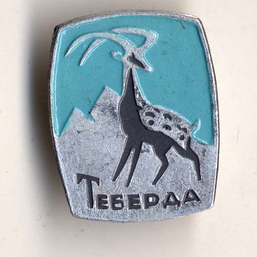 Teberda Pin, Russian,Teberda Pin, Russian