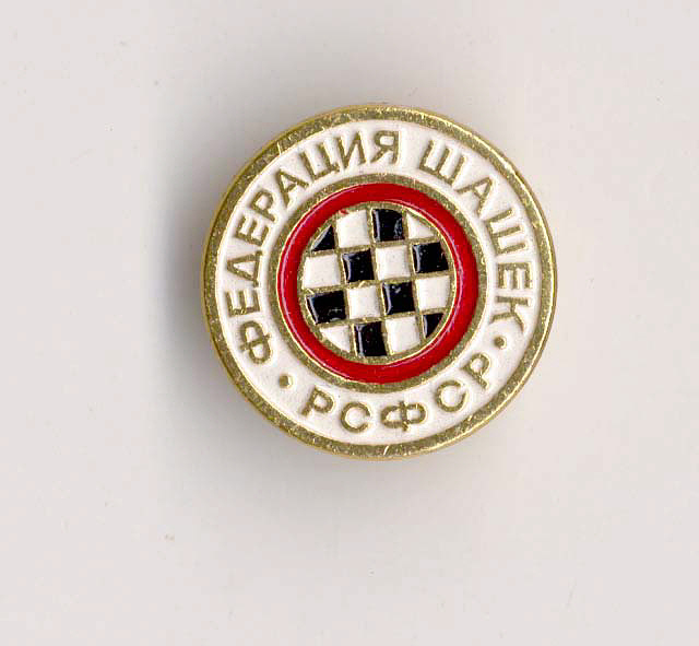 Checkers Pin, Russian,Checkers Pin, Russian