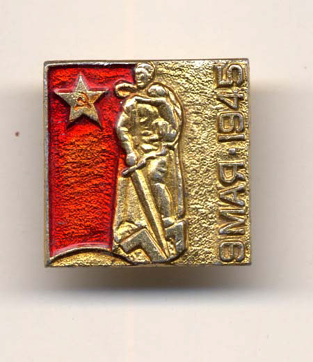 World War II Pin, Russian,World War II Pin, Russian