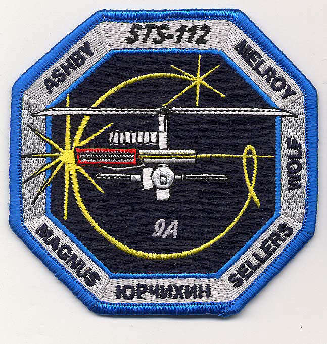 Patch, Mission, STS-112