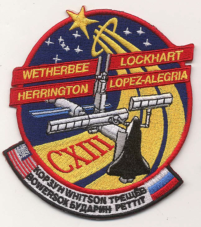 Patch, Mission, STS-113